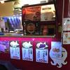 横浜鶴ヶ峰駅北口直ぐたこ焼き、たい焼きの店【焼きたて屋】