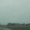 本日筑波山は、雨で近くに行っても見えなかった。