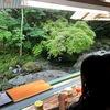 終わりよければ全てよし@元祖ながしそうめん「釜ヶ滝 滝茶屋」