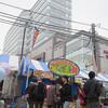 「文化の日」祝日