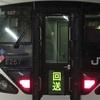 E257系M-107編成 松本交検入場回送in松本駅[2021年1月21日]