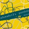 Welcome to wafuwafu13's portfolio !