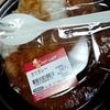 北海道 石狩市 味処じんべ / 記憶に残るかつ丼