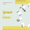 ayU  tokiOライブ『new solution 3』
