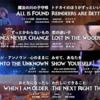 Frozen2 アナと雪の女王2:劇中歌一覧(全曲吹替歌詞追加 11/23更新)