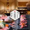 【オススメ5店】浜松(静岡)にある焼肉が人気のお店
