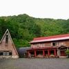日本秘湯を守る会雨飾山荘 都忘れの湯