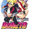 『BORUTO -ボルト-』3巻紹介
