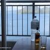 [洞爺湖温泉] GoToトラベってきました〜(洞爺湖湖畔亭へ宿泊)