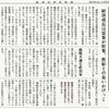 経済同好会新聞 第192号「主流派経済学者の驕り」