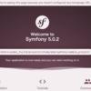 Symfony5を試してみた