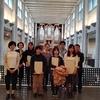 水戸芸術館を訪問しました!その2