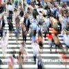 2019年も総人口減少、日本に投資は賢い選択では無い。
