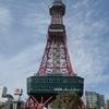 秋の北海道旅行(4日目:最終日)