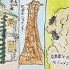 二度目の中山道歩き24日目の5(赤坂宿)