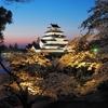 空から日本を見てみよう ― 会津若松市 ―
