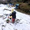 【プレけせ】新年の遊び場!雪遊び&竹でお米を焚いてみた!