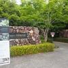 高知県立牧野植物園の展示館が面白い。生きている喜びを感じるためには自然が大切なのかも。