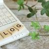 ブログを開設して1年経ちました