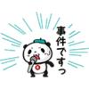 【9月7日1:59まで】 楽天Rebates×楽天スーパーSALE特別企画 JAL国際線航空券購入で驚異の10%ポイントバック!
