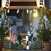 新橋駅烏森神社界隈散歩