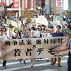 "<span itemprop=""headline"">お前馬鹿か&政治家の罪~alf's mom</span>"