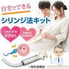 【妊活】初めてのAIH(人工授精)はリセット*今後の妊活方法
