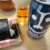 節分の恵方巻きに合わせるビールは「インドの青鬼」