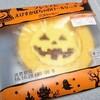 ローソン「プレミアム えびすかぼちゃのロールケーキ」は甘さ控えめのかぼちゃ味♪
