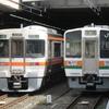 飯田線の車両運用