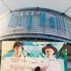 吉田山田ツアー2018@YOKOHAMA Bay Hall