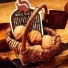 9/12テレ東「ソレダメ」ナッツ新常識!ダイエットにクルミ最強【テレビ感想】