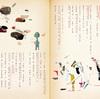 FOUNTAINSUN  JAPAN TOUR 2015