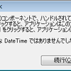 VoiceAttack - DateTimeエラー発生