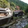 奈良県黒滝村の秘境集落「槇尾」