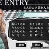 AMNESIA V Edition プラチナトロフィー取得 感想/レビュー