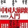 【珠夢】香港に栄光あれ!願榮光歸香港(Glory to Hong Kong)日本語版[桜R1/9/27]