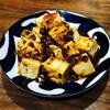 麻婆豆腐(朝吹真理子『きことわ』)