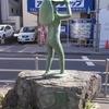 彫刻放浪:葛西〜葛西臨海公園(1)