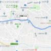 明治安田生命J1リーグ 第10節 浦和vs磐田 観てきました&徒歩帰還