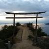 また小豆島に行きたい
