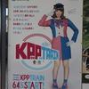 2016.07.30 SEIBU KPP TRAIN新宿線で初運行、東京メトロスタンプラリー参加