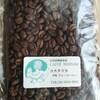 癒しのコーヒー豆(36) : カフェ・ベルニーニ コスタリカ PN グレースハニー