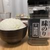 今まで食った味のりの中でNo. 1と言っても過言じゃないぐらい美味い頂き物の味のりに白米を添えて最高に生きてるって感じです!!