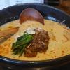【申家】ゴマが濃厚でクリーミーな担々麺が美味い!名古屋駅近くなのも嬉しい