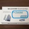 WiiをHDMI出力でモニタへつないでみた