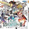 3DSソフト『セブンスドラゴンⅢ』は、キャラを作るのが楽しい!