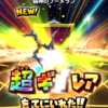 星ドラ日記 2017/05/21