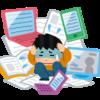 【仕事効率化に悩むビジネスパーソン必見】メールにかける時間を減らす簡単な4つの方法