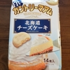 不二家 白いカントリーマアム 北海道チーズケーキ